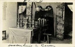 China, CANTON GUANGZHOU 廣州, Ossuary, Death Funeral (1929) RPPC Postcard - China