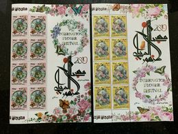 IRAQ 2019 MNH Iraqi Festival Of Flowers Flora Fauna Stamp Pane - Iraq
