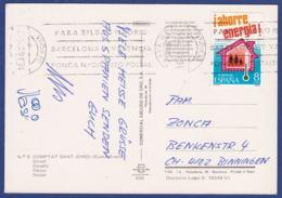 Karte (br6990) - 1931-Hoy: 2ª República - ... Juan Carlos I