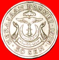 + KEY DATE: BRUNEI ★ 50 SEN 1973! LOW START ★ NO RESERVE! - Brunei