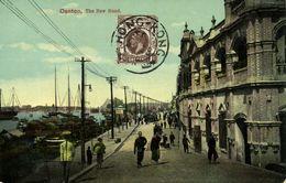 China, CANTON GUANGZHOU 廣州, The New Bund (1908) Postcard - China