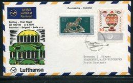 Bulgarien / 1970 / Lufthansa-Erstflugbrief Sofia-Belgrad-Frankfurt (18010) - Luftpost