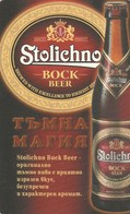 Bulgaria - Stolichno Beer - Bulgaria