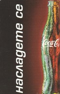 Bulgaria - Coca Cola - Bulgaria