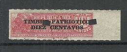 EL SALVADOR Tobacco Tax Revenue Impuesto Al Tabaco Manufacturada 1 Cent. Train Railway O - Trains