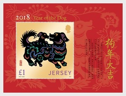 Jersey 2265 Et F2266 Zodiaque, Année Du Chien - Astrologie