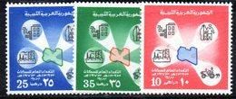 APR889 - LIBIA LYBIA 1973 , Serie Yvert  N. 472A/C *** (2380A) - Libia