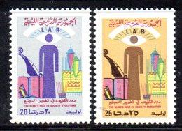 APR723 - LIBIA LYBIA 1973 , Serie Yvert  N. 467/468  ***  MNH  (2380A) - Libia