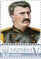Ukraine 2016, Science, Great Naturalists, Nikolay Przhevalski, 1v - Ukraine