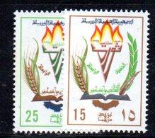 APR937 - LIBIA LYBIA 1973 , Serie Yvert  N. 473/474  ***  MNH  (2380A) - Libia