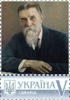 Ukraine 2016, Science, Great Naturalists, Kliment Tiniriasev, 1v - Ukraine