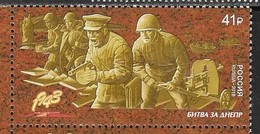 RUSSIA, 2018, MNH, WWII, BATTLE OF DNIEPER,BOATS,ARTILLERY, SOLDIERS,   1v EMBOSSED - WW2