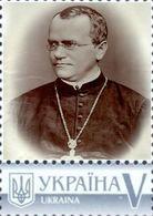 Ukraine 2016, Science, Great Naturalists, Gregor Johann Mendel, 1v - Ukraine