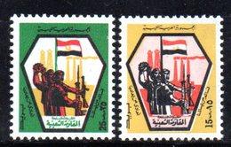 APR973 - LIBIA LYBIA 1973 , Serie Yvert  N. 479/480  ***  MNH  (2380A) - Libia