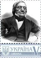Ukraine 2016, Science, Great Naturalist Karl Von Baer, 1v - Ukraine