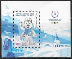 RUSSIA, 2019, MNH, WINTER UNIVERSIADE KRASNOYARSK, MASCOT, MOUNTAINS, BIRDS, FISH, BEARS, S/SHEET - Stamps