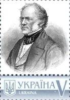 Ukraine 2016, Science, Great Naturalist Charles Lyell, 1v - Ucraina