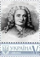 Ukraine 2016, Science, Great Naturalist Carolus Linnaeus, 1v - Ukraine