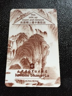 Hotelkarte Room Key Keycard Clef De Hotel Tarjeta Hotel  SHANGRI-LA-HONG KONG - Phonecards