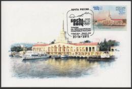 Russia 2011, Sochi Olympic Winter Games, Maximum Card. - 1992-.... Federation