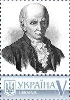 Ukraine 2016, Science, Great Naturalist Michel Adanson, 1v - Ucraina