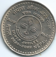 Nepal - Birendra - VS2055 (1998 -२०५५) - 25 Rupees - KM1126 - 25th Anniversary Of Nepal Eye Hospital - Nepal