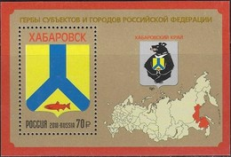 RUSSIA, 2018, MNH, KHABAROVSK KRAI, COAT OF ARMS, BEARS, FISH, S/SHEET - Stamps
