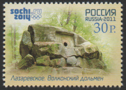 Russia 2011, MNH Volkonsky Dolmen, Sochi. - 1992-.... Fédération