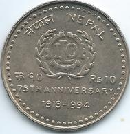 Nepal - Birendra - VS2051 (1995 -२०५१) - 10 Rupees - International Labour Organisation - KM1083 - Nepal