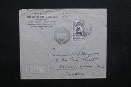 ETHIOPIE - Enveloppe Commerciale De Addis Abeba Pour La France En 1947 , Affranchissement Plaisant - L 32357 - Ethiopie