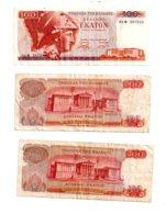 Grèce - 5 Billets De 100 Drachmes-voir état. - Coins & Banknotes