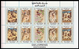 1967State Of Upper Yafa50-54KLPainting6,00 € - Autres