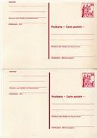 Germany + Berlin Mint Postal Stationary Cards - [5] Berlin