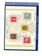 Espana -sello A Sello -Hoja H2-retirage La Historia-voir état. - Proofs & Reprints