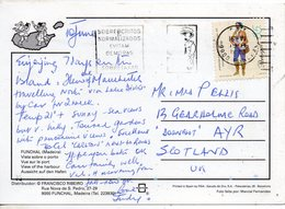 1993 Portugal Postcard Madeira Posted To UK - Storia Postale