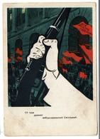 USSR Propaganda - Revolution - 1956 - 2 Scans - Russia