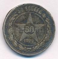 Szocialista Szövetségi Szovjet Köztársaság 1922. 50k Ag T:2-,3 Ph.  Russian Socialist Federated Soviet Republic 1922. 50 - Coins & Banknotes