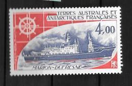"""PA - 1976 - 46**MNH - Navire """"Le Marion Dufresne"""" - Poste Aérienne"""