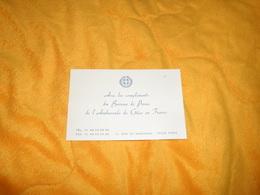 CARTE AVEC LES COMPLIMENTS DU BUREAU DE PRESSE DE L'AMBASSADE DE GRECE EN FRANCE... - Visiting Cards