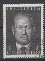 LIECHTENSTEIN - Michel - 1970 - Nr 531 - Gest/Obl/Us - Liechtenstein