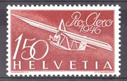 Suisse - 1946 - PA N° 40 - Neuf * - Planeur S.G.38 - Unused Stamps
