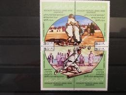 FRANCOBOLLI STAMPS LIBIA LIBYA 1980 MNH** NUOVI SERIE COMPLETA BLOCCO NATIONAL SPORT LIBYAN - Libia