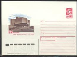 RUSSIA USSR Stamped Stationery 88-045 1988.01.19 KRASNOYARSK Lenin Museum Personalities - 1980-91