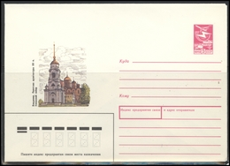 RUSSIA USSR Stamped Stationery 88-140 1988.03.14 VLADIMIR Old Church - 1980-91