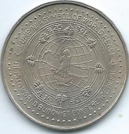 Nepal - Birendra - VS2043 (1986 -२०४३) - 5 Rupees - 15th World Buddhist Conference - KM1042 - Nepal