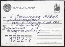 URSS - INTERO POSTALE 4 K - 1990  USATO (MICHEL P469) - 1980-91