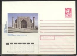 RUSSIA USSR Stamped Stationery 88-415 1988.09.06 UZBEKISTAN Samarkand Registan Square Mosque - 1980-91