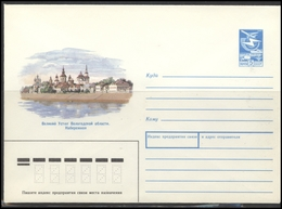 RUSSIA USSR Stamped Stationery 88-453 1988.10.13 VELIKY USTYUG Vologda Region Church - 1980-91
