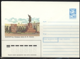 RUSSIA USSR Stamped Stationery 88-515 1988.12.07 VOLGOGRAD Lenin Square - 1980-91