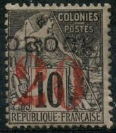 Obock (1892) N 27 * (charniere) - Unused Stamps